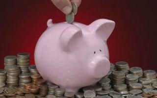 Что нужно для накопительной части пенсии?