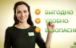 Чем отличаются мобильный банк и сбербанк онлайн?