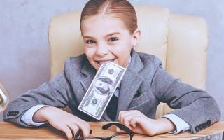 Сколько давать карманных денег детям?