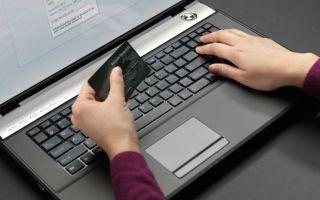 Как осуществить безопасные покупки в интернете?