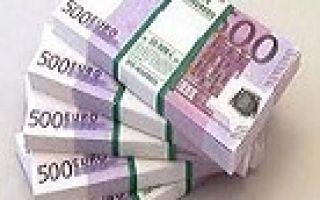 Какие характеристики валюты и валютного курса?