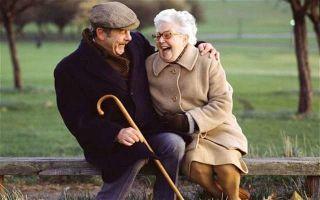 Какие положены льготы пенсионерам?