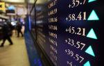 Как устроена фондовая биржа?