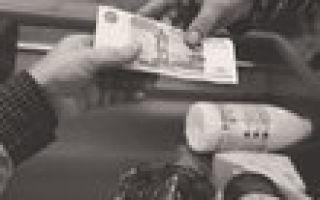 Связаны ли инфляция и экономический рост?