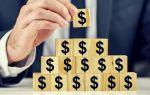 Что такое кредитный потребительский кооператив?