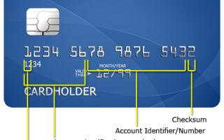 Разбираемся, как работает банковская карта