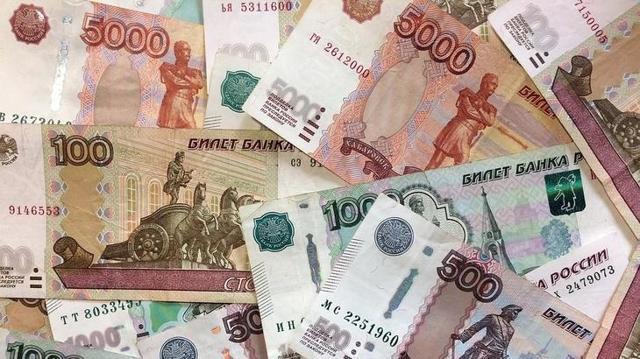 Что делать с поврежденными деньгами
