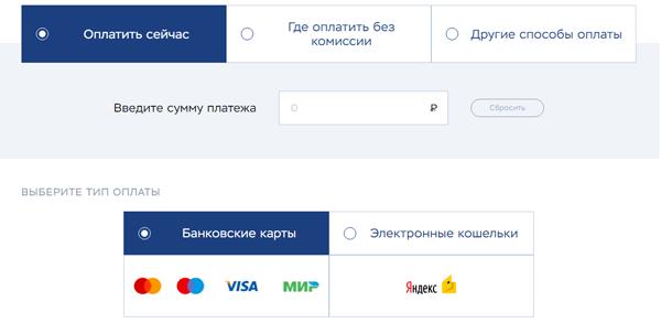 У моего банка отозвали лицензию: что делать