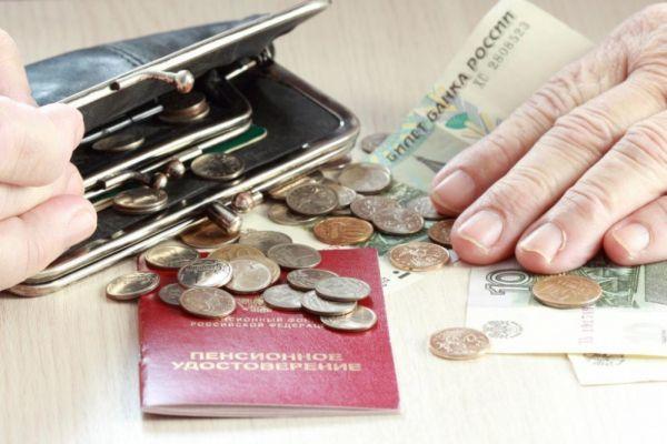 Как НПФ помогают копить на государственную пенсию