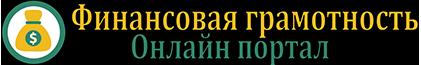Новоуральский расчетно-информационный центр